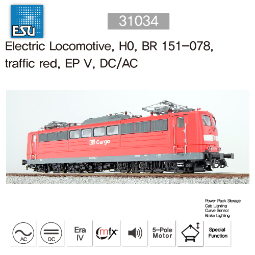 [전시상품] ESU 31034 E-Lok, H0, BR 151-078, traffic red, EP V, DC/AC
