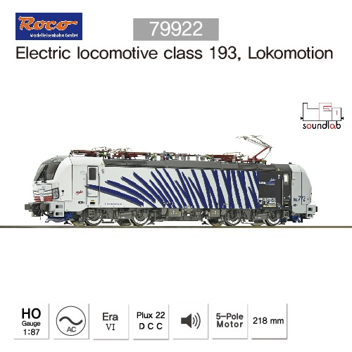 ROCO79922Electric locomotive class 193, Lokomotion