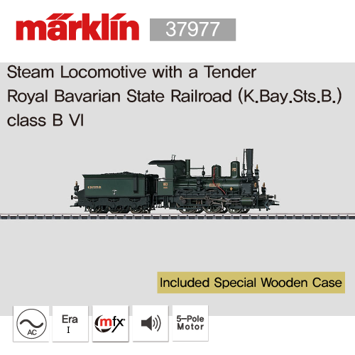 [전시상품] MARKLIN 37977 Steam Locomotive with a Tender Royal Bavarian State Railroad (K.Bay.Sts.B.) class B VI  메르클린
