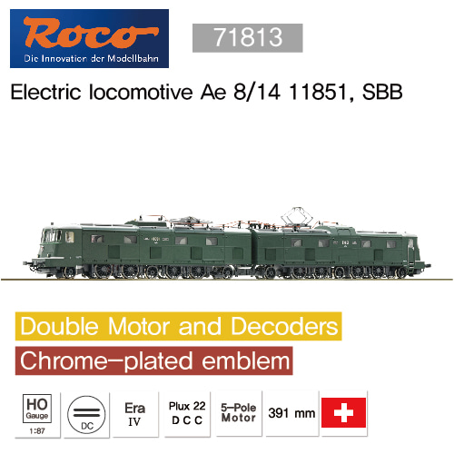 ROCO 71813 Electric locomotive Ae 8/14 11851, SBB