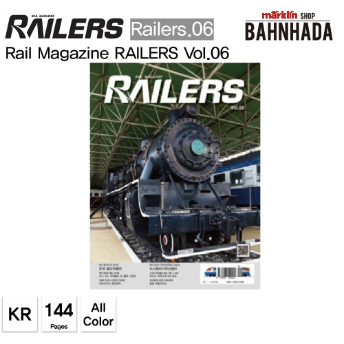 Rail Magazine RAILERS Vol.06