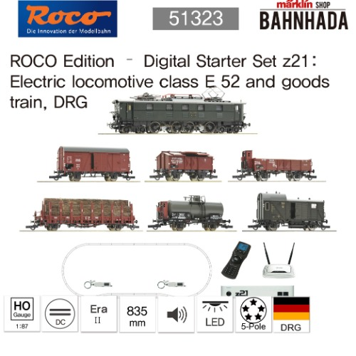 ROCO 51323 - ROCO Edition – Digital Starter Set z21: Electric locomotive class E 52 and goods train, DRG sts