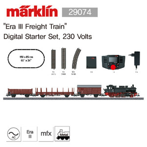 "Marklin 29074 Märklin Start up – ""Era III Freight Train"" Digital Starter Set. 230 Volts"