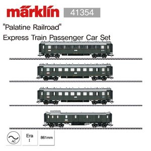 "MARKLIN 41354 ""Palatine Railroad"" Express Train Passenger Car Set"