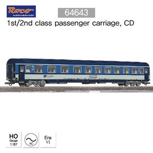 Roco 64645 2nd class passenger carriage, CD 2