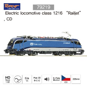 "ROCO 79219 Electric locomotive class 1216 ""Railjet"", CD"