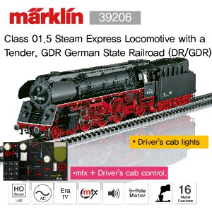 MARKLIN 39206 Class 01.5 Steam Express Locomotive with a Tender, GDR German State Railroad (DR/GDR)