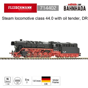 Fleischmann 714402 Steam locomotive class 44.0 with oil tender, DR