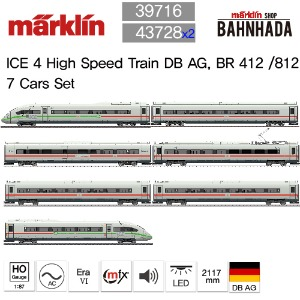 MARKLIN 39716 + 43728 x 2 ICE 4 High Speed Train DB AG, BR 412 /812 7 Cars Set (Green Stripe)