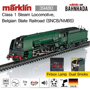 MARKLIN 39480 Class 1 Steam Locomotive, Belgian State Railroad (SNCB/NMBS)