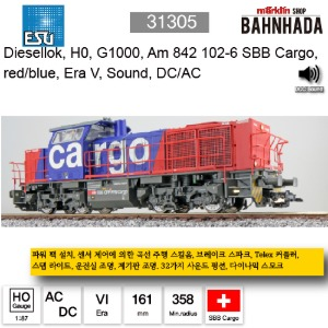 ESU HO 31305 Diesellok, H0, G1000, Am 842 102-6 SBB Cargo, red/blue, Era V, Sound, DC/AC